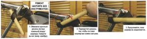 Ремонт шарового шарнира