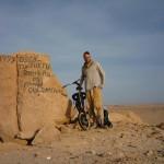 Режи в Сахаре