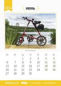 calendar_2016a7