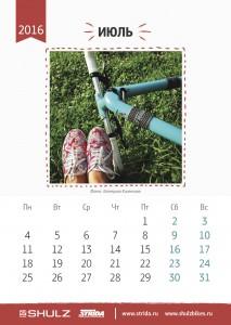 calendar_2016a8