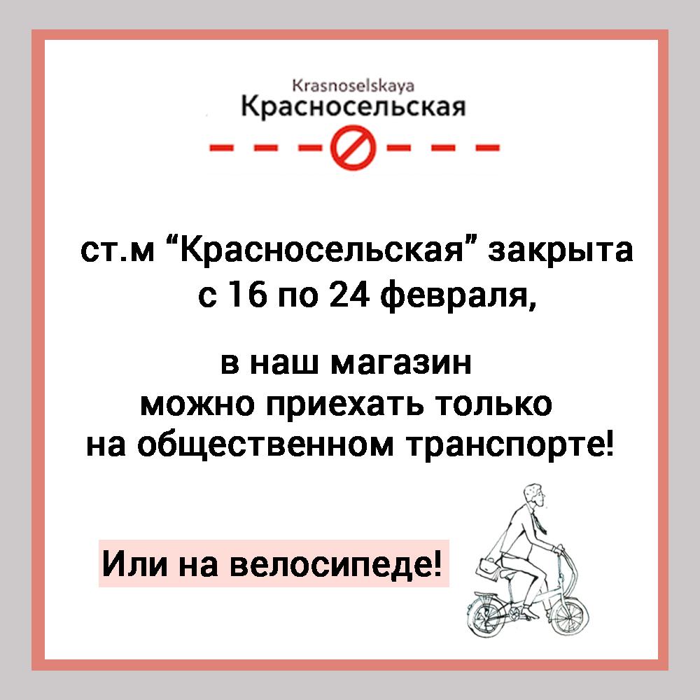 Ст. м