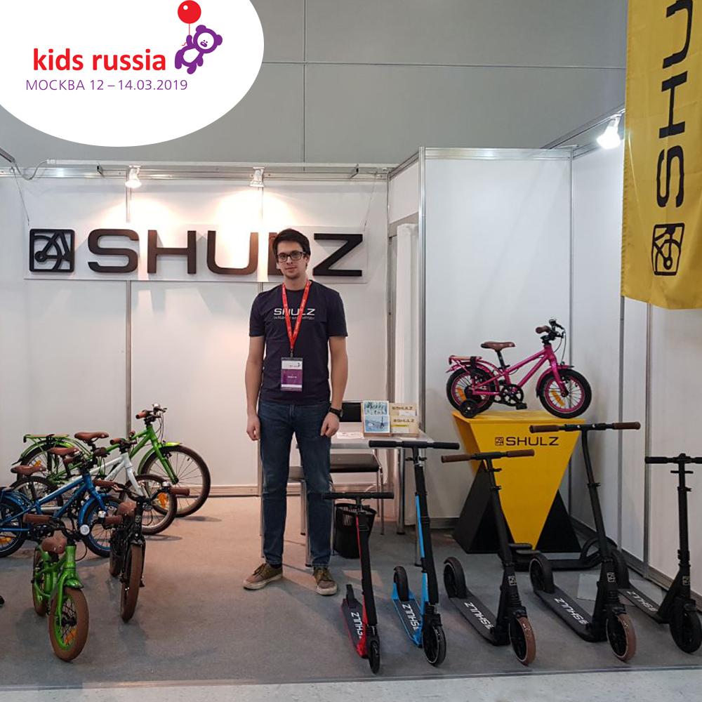 С 12 по 14 марта ждём вас на Kids Russia 2019!
