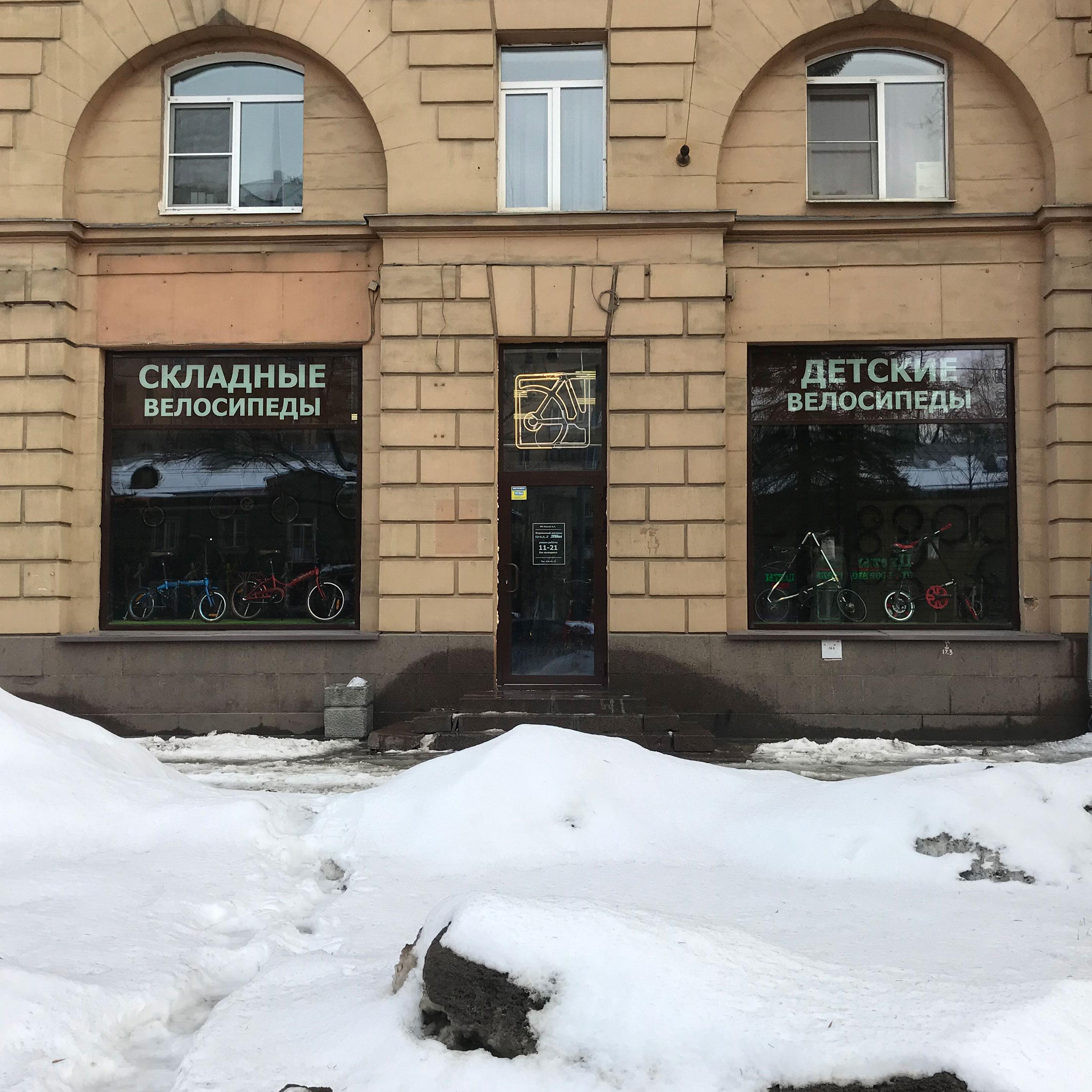 Второй фирменный магазин Shulz & Strida в Санкт-Петербурге