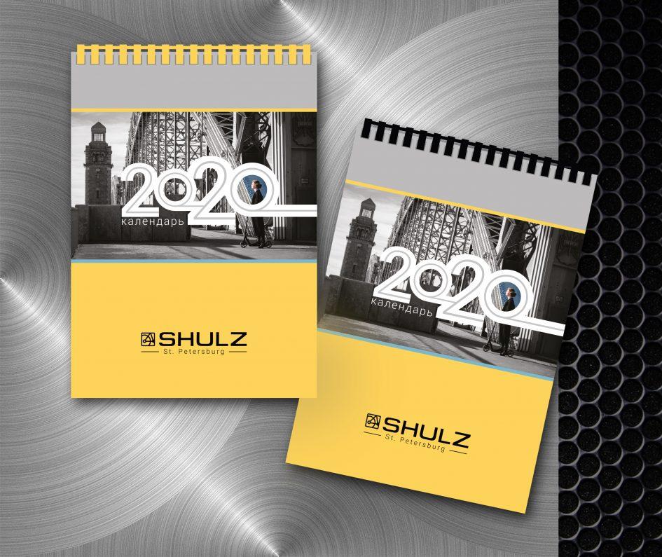 calendar2020shulz