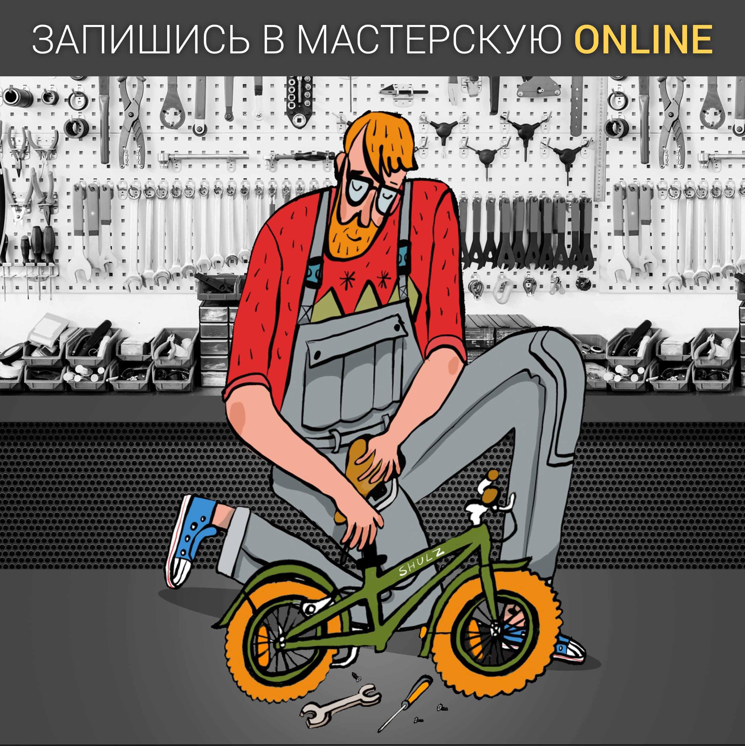 Запишись в мастерскую онлайн