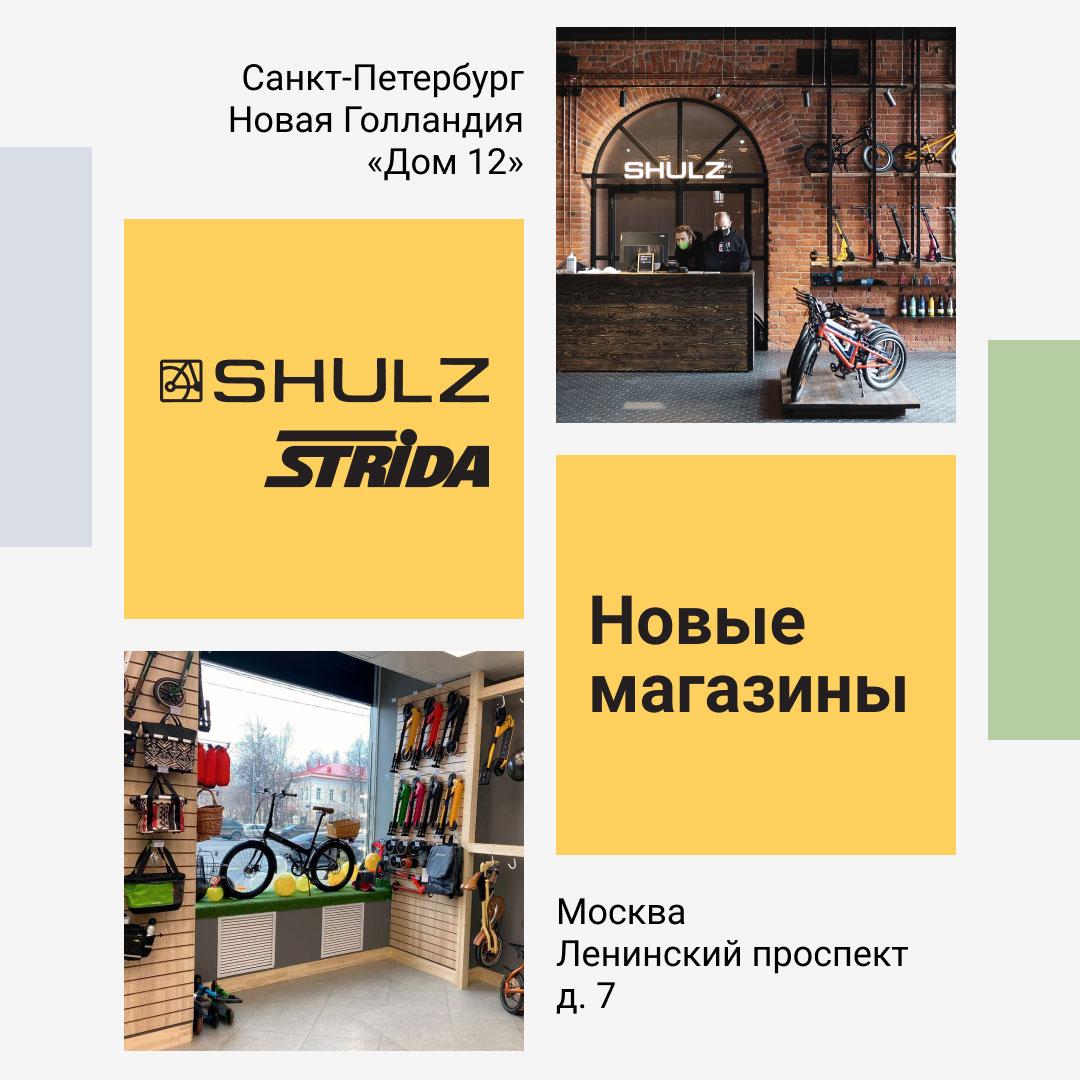 Новые магазины в Москве и Петербурге